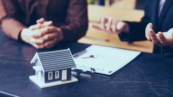 Reklamasjonsfrist ved kjøp av bolig